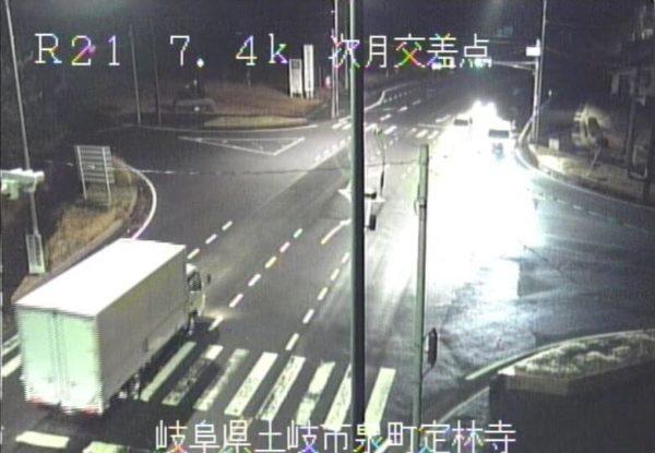 国道21号 次月交差点のライブカメラ|岐阜県土岐市