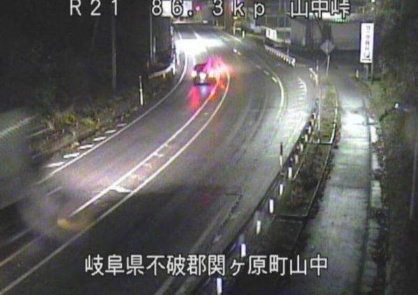 国道21号 山中峠のライブカメラ|岐阜県関ケ原町