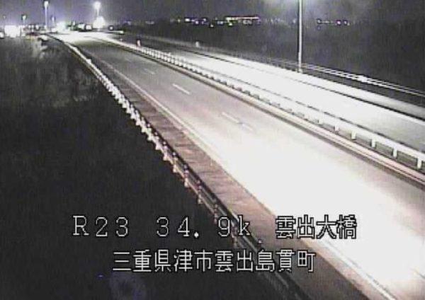 国道23号 雲出大橋のライブカメラ|三重県津市