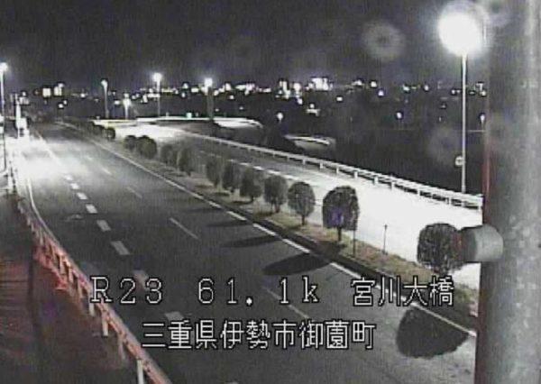 国道23号 宮川大橋のライブカメラ|三重県伊勢市