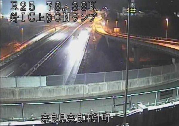 国道25号線 針インターチェンジ上りオンランプのライブカメラ 奈良県奈良市