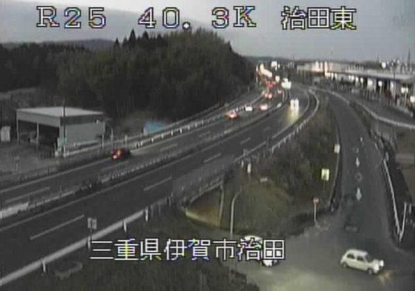 国道25号線 治田東のライブカメラ・天気・地図 三重県伊賀市