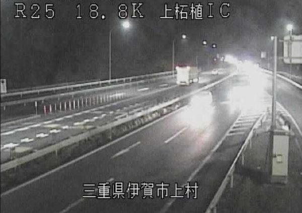 国道25号 上柘植インターチェンジのライブカメラ|三重県伊賀市