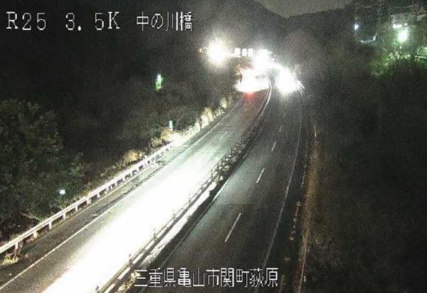 国道25号 中の川橋のライブカメラ 三重県亀山市
