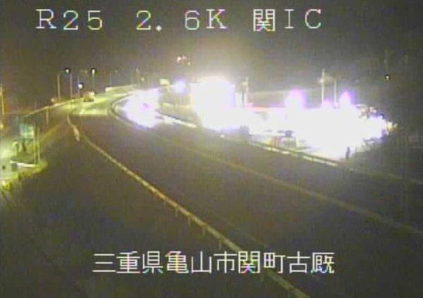 国道25号 関インターチェンジのライブカメラ|三重県亀山市