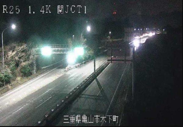 国道25号 関ジャンクション1番のライブカメラ|三重県亀山市