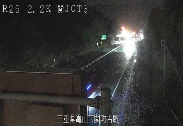 国道25号 関ジャンクション3番のライブカメラ|三重県亀山市