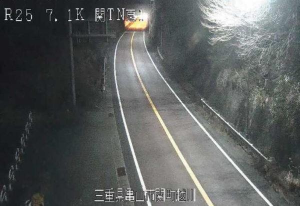 国道25号 関トンネル東1番のライブカメラ 三重県亀山市