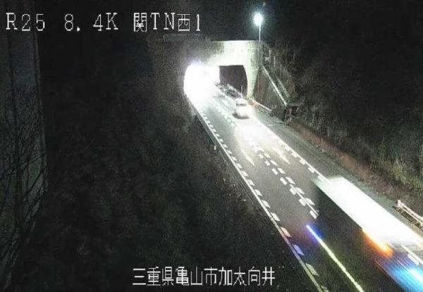 国道25号 関トンネル西1番のライブカメラ 三重県亀山市