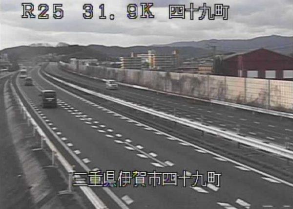 国道25号線 四十九町のライブカメラ|三重県伊賀市