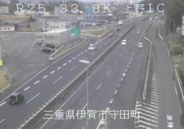 国道25号 上野インターチェンジのライブカメラ|三重県伊賀市