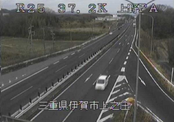 国道25号線 上野パーキングエリアのライブカメラ・天気・地図 三重県伊賀市