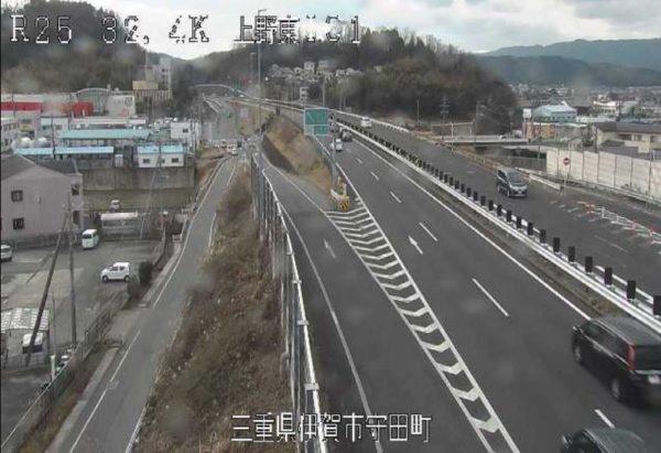 国道25号線 上野東インターチェンジ1番のライブカメラ|三重県伊賀市