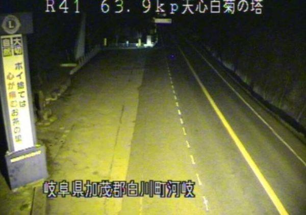 国道41号 天心白菊の塔のライブカメラ|岐阜県白川町