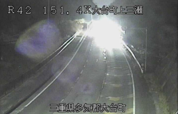 国道42号 上三瀬のライブカメラ|三重県大台町