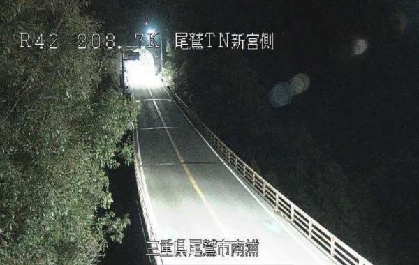 国道42号 尾鷲トンネル坑口(新宮側)のライブカメラ|三重県尾鷲市
