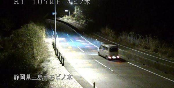 国道1号箱根峠 エビノ木のライブカメラ|静岡県三島市