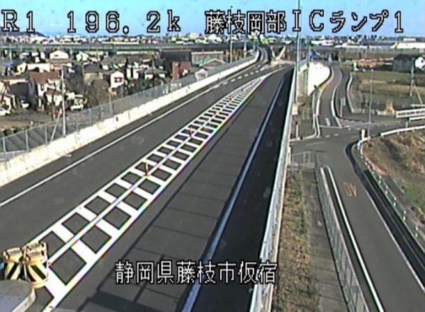 国道1号藤枝バイパス 藤枝岡部インターチェンジランプ1番のライブカメラ|静岡県藤枝市
