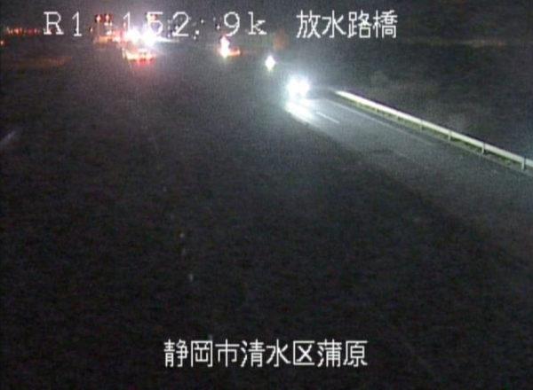 国道1号富士由比バイパス 放水路橋のライブカメラ|静岡県静岡市清水区