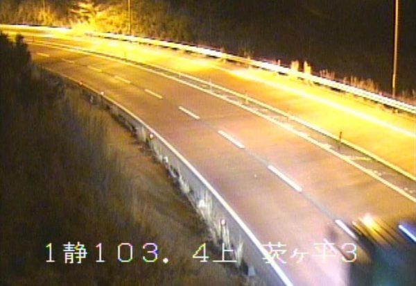 国道1号線箱根峠 茨ヶ平3番のライブカメラ|静岡県函南町