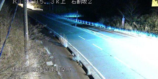 国道1号箱根峠 石割坂2番のライブカメラ|静岡県函南町