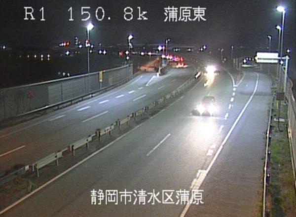 国道1号富士由比バイパス 蒲原東のライブカメラ|静岡県静岡市清水区