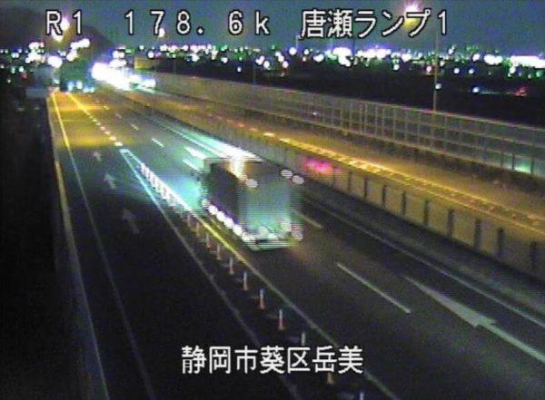 国道1号静清バイパス 唐瀬ランプのライブカメラ|静岡県静岡市葵区