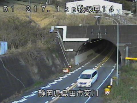 国道1号 牧の原第3トンネル西のライブカメラ|静岡県島田市
