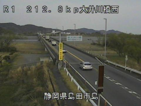国道1号 大井川橋西のライブカメラ|静岡県島田市