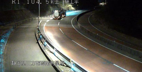 国道1号箱根峠 施工平のライブカメラ|静岡県函南町