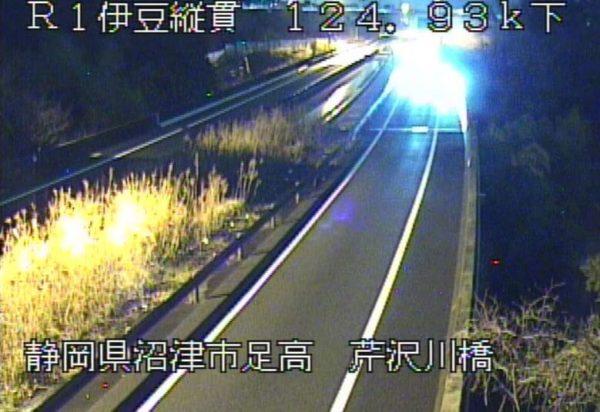 国道1号 伊豆縦貫自動車道 芹沢川橋のライブカメラ|静岡県沼津市