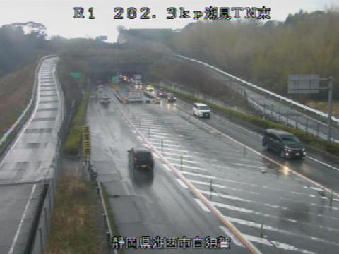 国道1号 潮見トンネル東のライブカメラ|静岡県湖西市