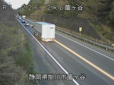 国道1号 薗ヶ谷のライブカメラ|静岡県掛川市