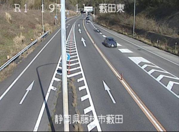 国道1号藤枝バイパス 藪田東のライブカメラ|静岡県藤枝市