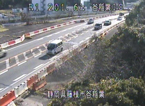 国道1号藤枝バイパス 谷稲葉インターチェンジのライブカメラ|静岡県藤枝市