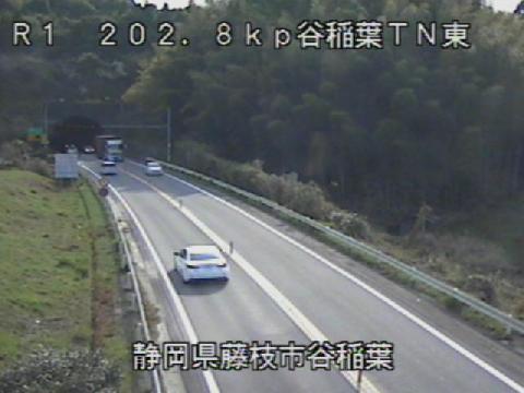 国道1号 谷稲葉トンネル東のライブカメラ|静岡県藤枝市