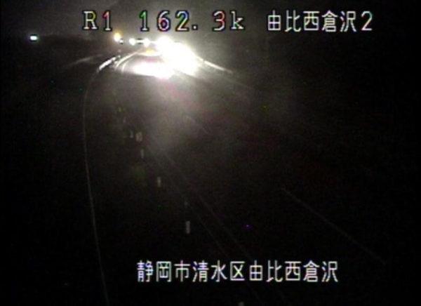 国道1号富士由比バイパス 由比西倉沢2番のライブカメラ|静岡県静岡市清水区