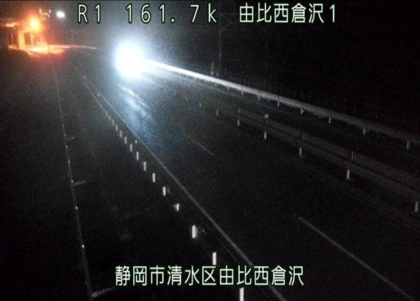 国道1号富士由比バイパス 由比西倉沢1番のライブカメラ|静岡県静岡市清水区
