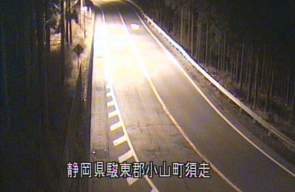 国道138号 須走3番のライブカメラ|静岡県小山町