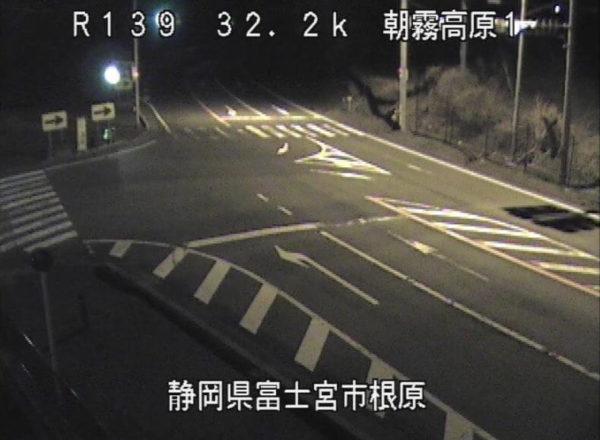 国道139号 朝霧高原1番のライブカメラ|静岡県富士宮市