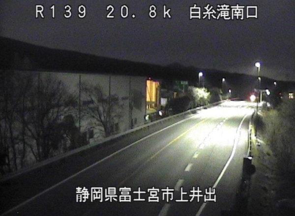国道139号 白糸滝南口のライブカメラ|静岡県富士宮市