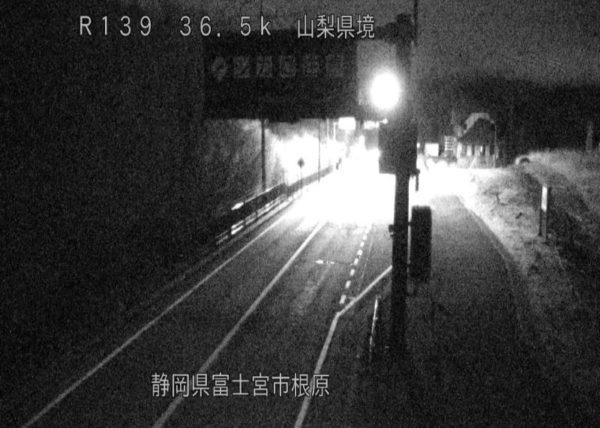 国道139号 山梨県境のライブカメラ|静岡県富士宮市