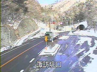 国道142号 諏訪坑口のライブカメラ|長野県下諏訪町
