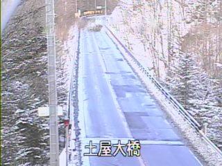 新和田トンネル有料道路(国道142号)土屋大橋のライブカメラ|長野県長和町