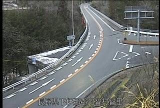 国道153号 国道256号分岐のライブカメラ|長野県阿智村