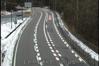 国道153号 智里登坂北のライブカメラ|長野県阿智村