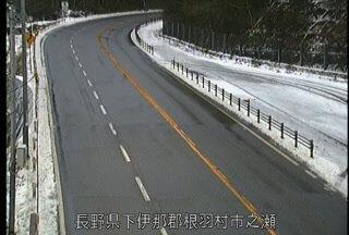 国道153号 市之瀬のライブカメラ|長野県根羽村