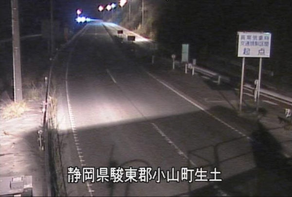 国道246号 生土1番のライブカメラ|静岡県小山町
