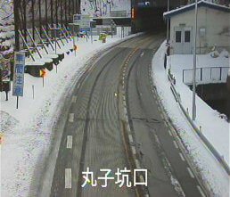 三才山トンネル有料道路(国道254号)丸子坑口のライブカメラ|長野県上田市