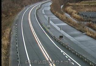 三遠南信自動車道(国道474号)伊豆木のライブカメラ|長野県飯田市